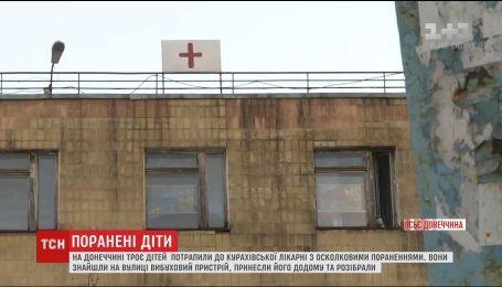 В Донецкой области трое детей пострадали от взрыва