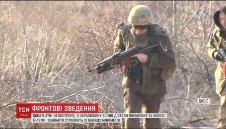 Боевики из минометов ведут мощный огонь вдоль всей линии разграничения