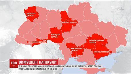 В Україні масово почали закривати школи на карантин