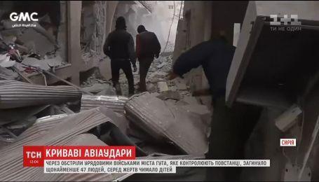 В Сирии правительственные войска полностью разбомбили несколько жилых домов