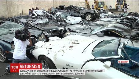 На Филиппинах президент приказал уничтожить роскошные контрабандные авто