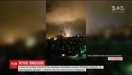На складе Минобороны в Баку прогремели несколько мощных взрывов