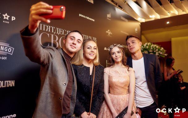 """Димопулос, Скичко с женой и Добрыднева оценили эротическую драму """"50 оттенков свободы"""""""