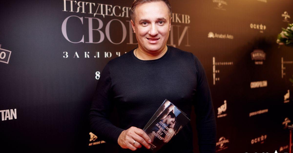 """Иван Пилипец @ Кинотеатр """"Оскар"""""""
