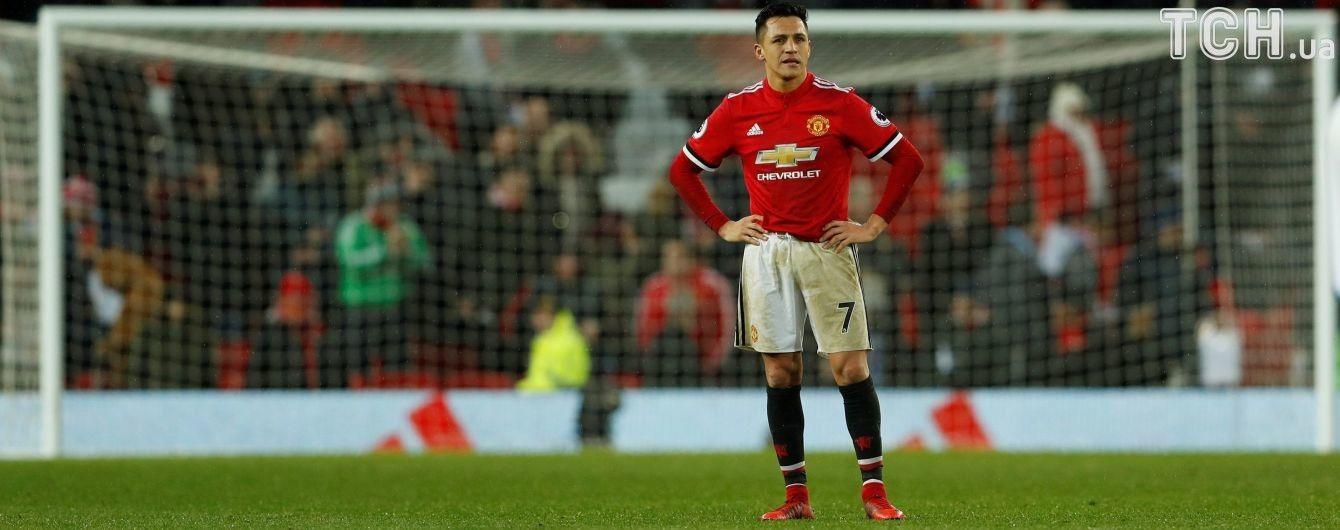 """Новачок """"Манчестер Юнайтед"""" отримав тривале ув'язнення"""