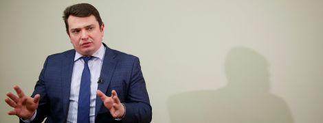 Апеляційний суд скасував рішення про штраф голові НАБУ Ситнику