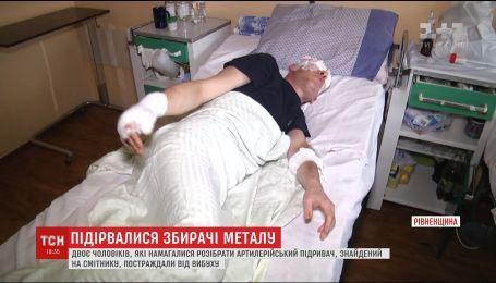 Двое мужчин получили осколочные ранения при попытке разобрать артиллерийский взрыватель