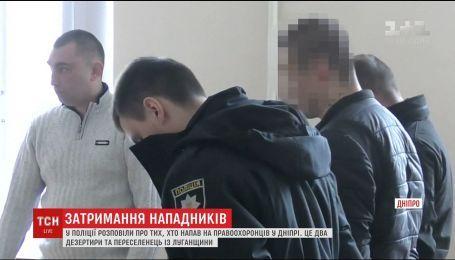 В полиции рассказали о квартирных ворах, которые взорвали гранаты в многоэтажке Днепра