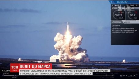 Перевезти усі складові найбільшої у світі ракети вдалося лише українському літаку