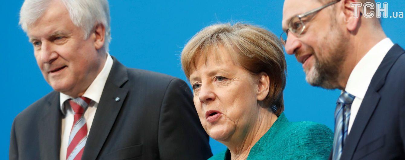 Коалиционное соглашение: Германия будет поддерживать Украину, но при определенных условиях