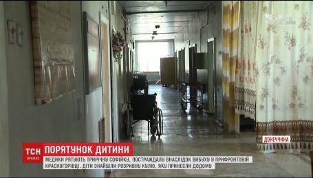 Медики розповіли про стан трирічної дівчинки, постраждалої від вибуху у Красногорівці