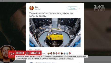 """Українці у соцмережах запропонували відправити у космос автобус """"Богдан"""""""
