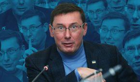 Юрий Луценко: Порошенко умеет договариваться и делает это настойчиво