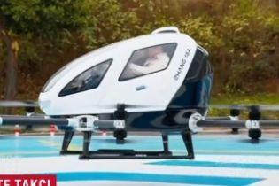 В Китае разработали уникальные дроны, которые могут перевозить пассажиров