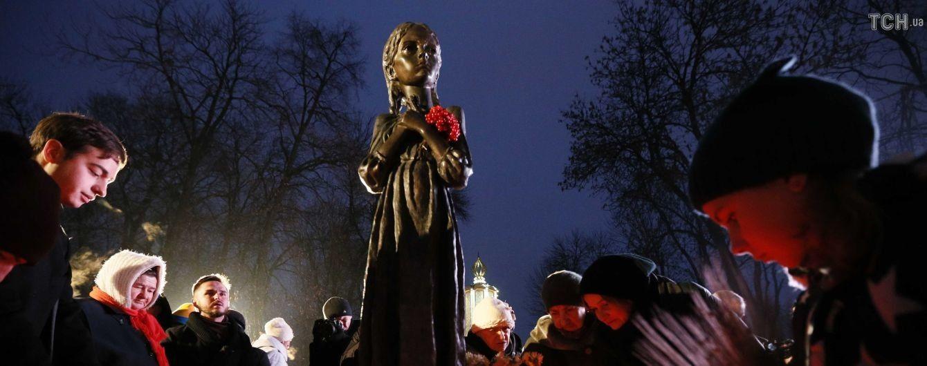 Еще один штат США признал Голодомор геноцидом украинцев