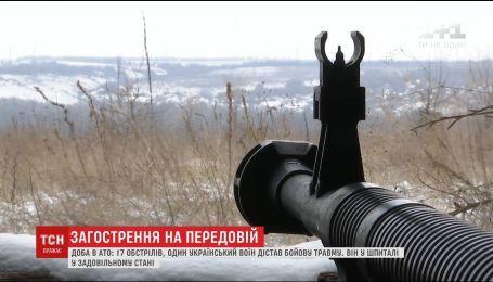 Бойовики посилили обстріли на фронті