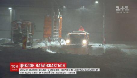 """Итальянский снежный циклон """"Мартина"""" надвигается на Украину"""