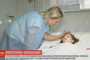 Трирічна дівчинка, яка постраждала від вибуху у Красногорівці, опритомніла після операції