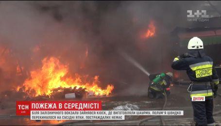 В Днепре в центре города сгорели МАФы