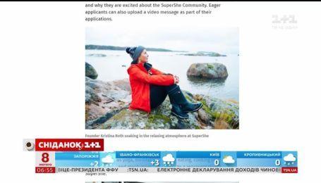 У Фінляндії з'явиться острів, на якому зможуть відпочивати тільки жінки