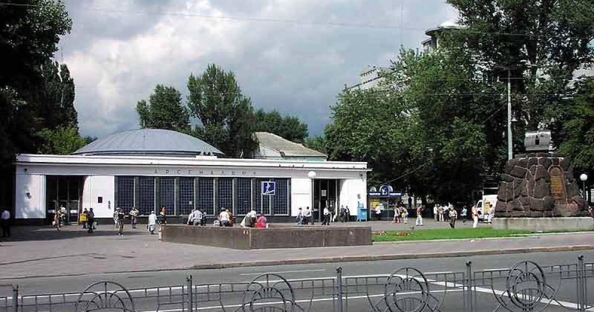 """У Києві біля метро """"Арсенальна"""" створять пішохідну зону"""