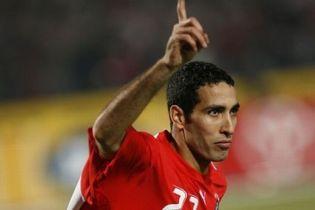Самый популярный футболист мира - египтянин