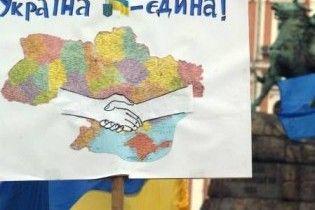 Західні експерти: Україна скоро розпадеться на три частини
