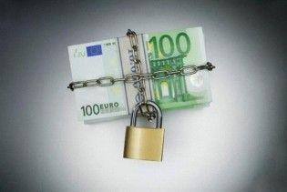 Державний борг України наближається до 300 мільярдів