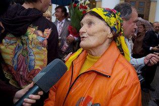 Бабу Параску не пустили на празднование годовщины Майдана