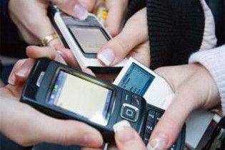 Любителі СМСок схильні до наркоманії та ласі до сексу