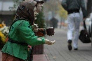 Більше половини українців живуть за межею бідності