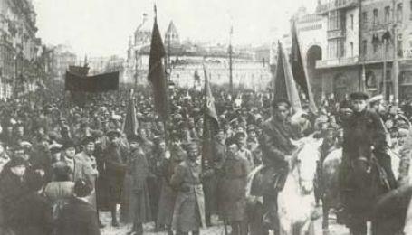 7 жовтня 1917 року в Києві