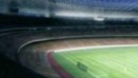 Як будується стадіон у Донецьку