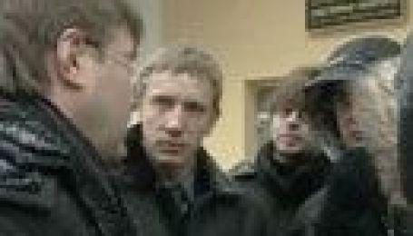 Могилевичу висунули офіційне звинувачення
