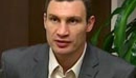 Віталій Кличко - про майбутній бій брата