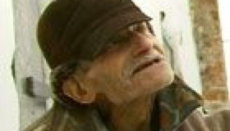 Смерть найстаршого чоловіка