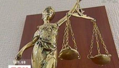 Під чиїм упливом опиняться суди