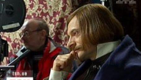 Ідеали Гоголя