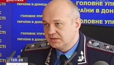 Коментар керівника ГУ МВС України у Донецькій області
