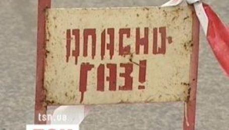 Газова аварія у Дніпропетровську