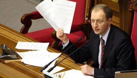 Яценюк радить депутатам розійтися (ексклюзив)
