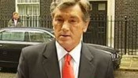 Ющенко у Британії