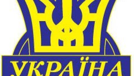 Відкрите тренування збірної України