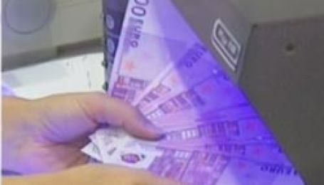 В Луганську викрили банківських шахраїв