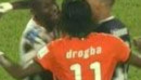 Огляд матчів Кубка африканських націй
