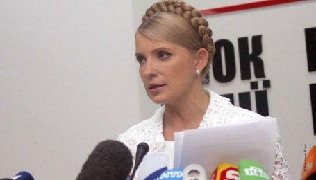Заяви Юлії Тимошенко про підкуп (ексклюзивне відео)