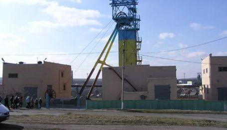 Причини аварії на шахті з'ясовують
