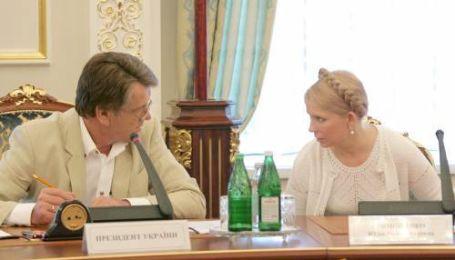 Конфлікт між Ющенком і Тимошенко