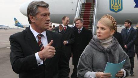 Зустріч в аеропорту Ющенко і Тимошенко