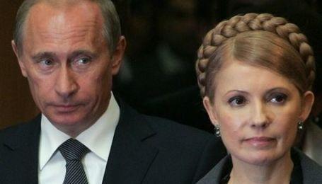 Про що говорили Тимошенко і Путін